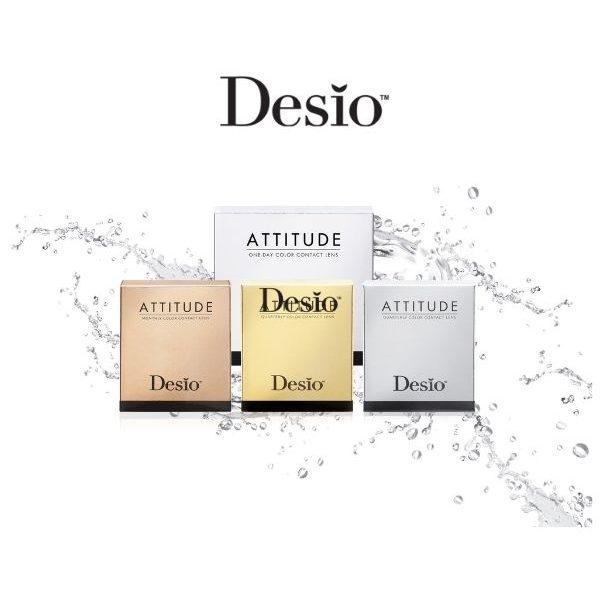 ديسيو - Desio