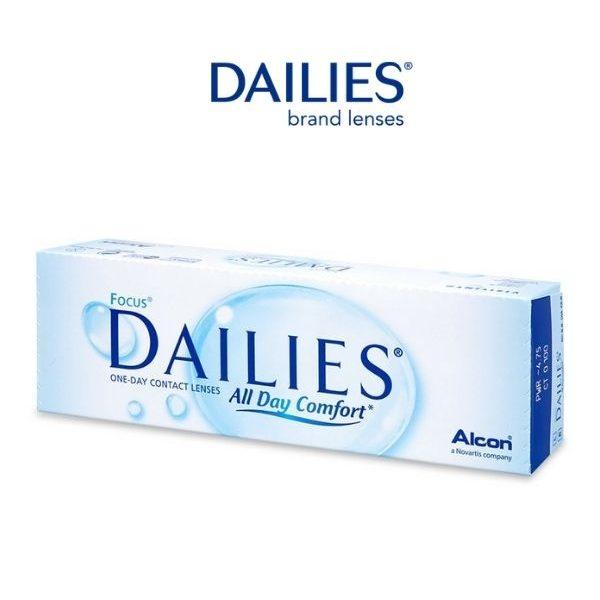 ديليس- Dailies